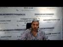 Герчик отвечает Как учитывать ATR при торговле от уровней