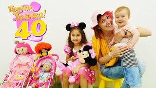 Бьянка и Маша Капуки у куклы Плюшевой. Видео для детей