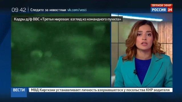 Новости на Россия 24 • Латвийская полиция избила страйкболистов в российской военной форме