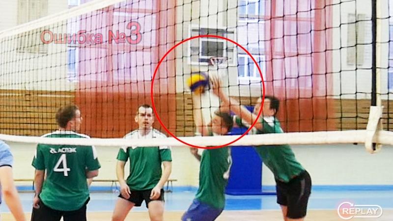 Считаем ошибки в волейболе