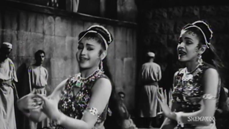 Yahudi Bechain Dil Khoyee Si Nazar HD Songs Dilip Kumar Meena Kumari Geeta Dutt