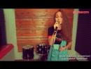 Open Kids - Кажется (cover Рита Минеева),красивая милая девушка классно спела кавер,поёмвсети,у девочки талант,волшебный голос