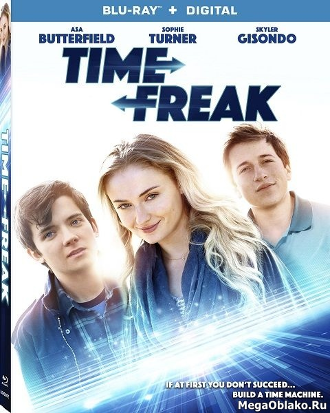 Помешанный на времени / Time Freak (2018/BDRip/HDRip)