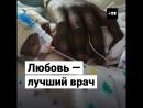 Недоношенный ребенок выжил вопреки прогнозам врачей