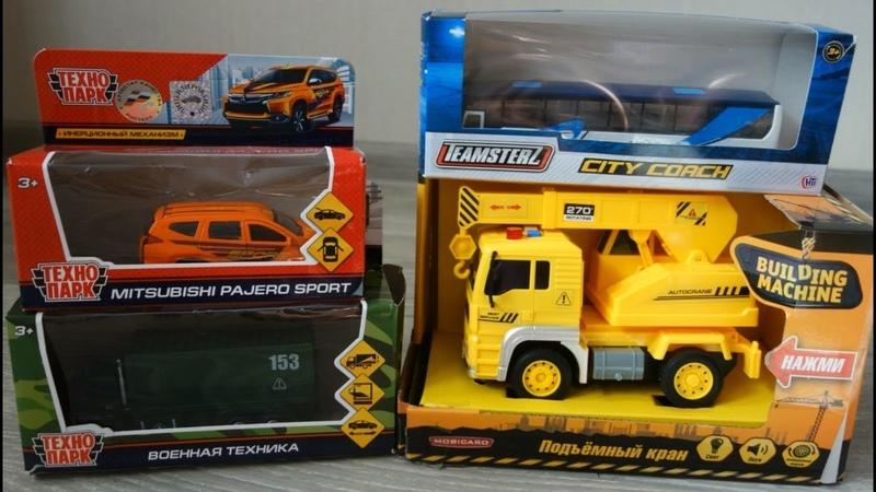 Машинки 🚗🚒 Пополняем коллекцию игрушечных машинок 🚜🚚