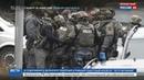 Новости на Россия 24 • Под Лейпцигом из-за угрозы взрыва эвакуировано училище