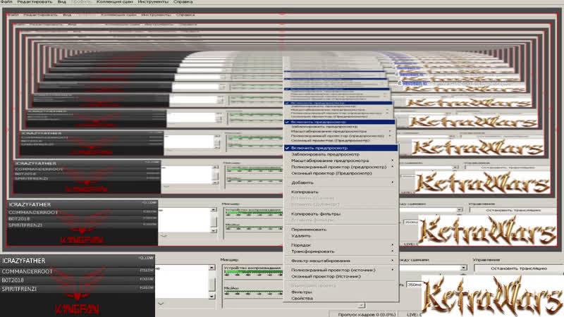 Ketrawars (x100) из нубо пака в достойный пак - день 2