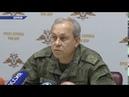 Обстрелы территории ДНР 11.12.18
