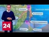 Планетарный мост на Сахалине как реализовать масштабный проект