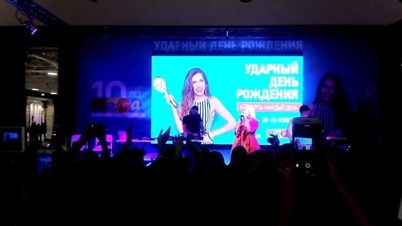 Клава Кока - Пусть все говорят (Ростов-на-Дону)