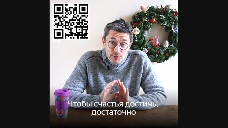 Владимир Яковлев (Vladimir Yakovlev) поздравление