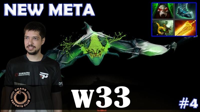 W33 - Viper MID | NEW META | Dota 2 Pro MMR Gameplay 4