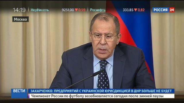 Новости на Россия 24 В МИД России высмеяли американскую охоту на ведьм