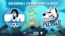 MCL 7. Квалификация. Альби vs Pitbull (1 матч)