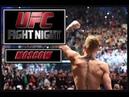 Первый турнир UFC в России! UFC Fight Night Moscow