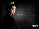 Ледяной цветок / Ssang-hwa-jeom (2008).Драма, Эротика, Мелодрама, Исторический фильм