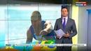 Новости на Россия 24 • Воробьева и Коблова пробились в финал турнира по вольной борьбе