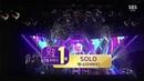 JENNIE - 'SOLO' 1125 SBS Inkigayo : NO.1 OF THE WEEK