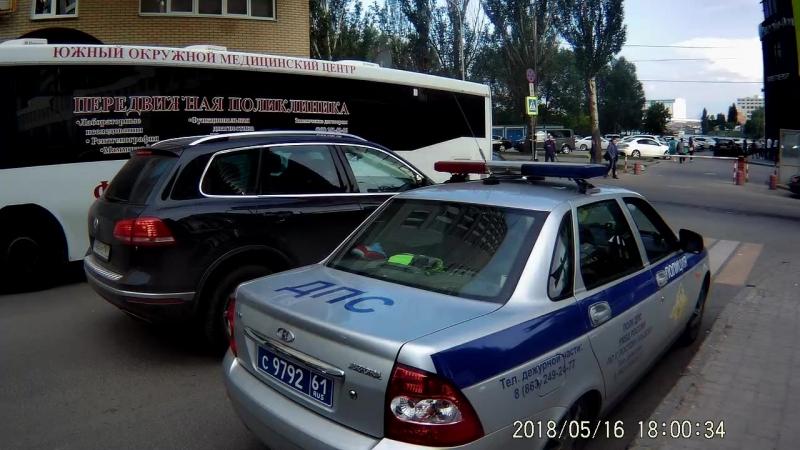 Ростов-на-Дону Следственный комитет И Мин Юстиции, нарушение правил парковки