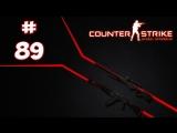 Live: Bludnik Stream Играем в Counter-Strike: Global Offensive #89
