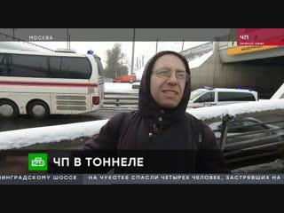 Чрезвычайное происшествие - 10.01.2019