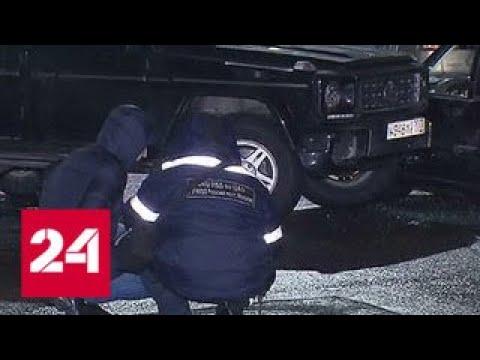 В Москве бизнесмен расстрелял вымогателей - Россия 24