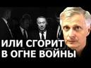 Казахстан войдёт в состав России. Валерий Пякин.