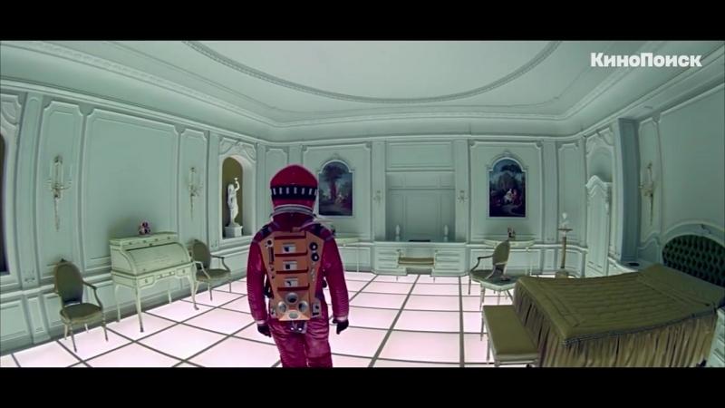Разбор сцены_ «2001_ Космическая одиссея» Кубрика