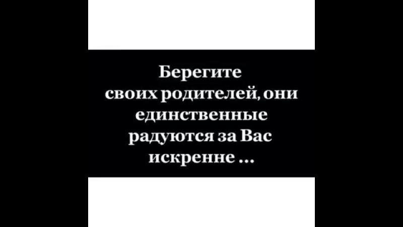 2yxa_ru_Klassnyy_klip_pro_mamu_do_slyoz_R2nfDKTGsGY.mp4