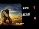 Top RiF Music Mix Wafae 2017 Nti Sbabi 2017