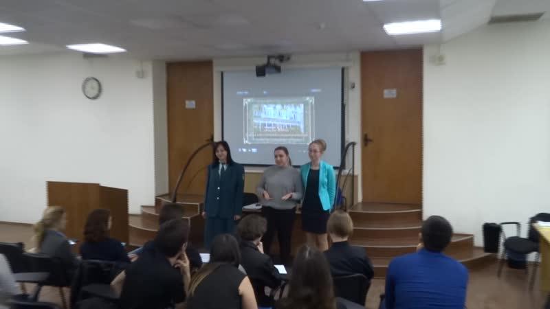 Выступление команды Ростовского торгово-экономического колледжа Бухгалтерский Дозор