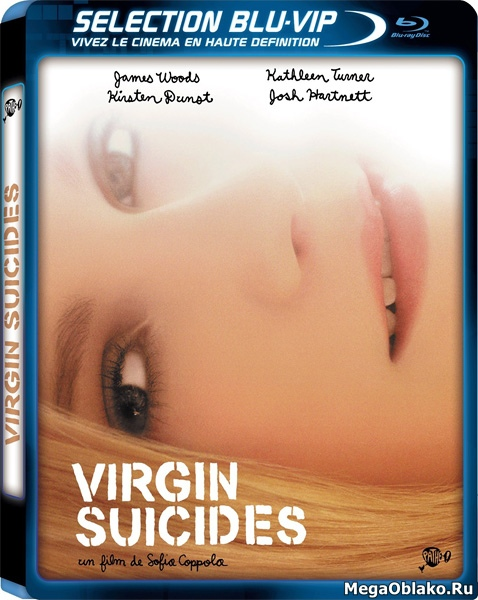 Девственницы-самоубийцы / The Virgin Suicides [Criterion | Remastered] (1999/BDRip/HDRip)