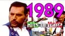 1989 - Tutti i più grandi successi musicali in Italia