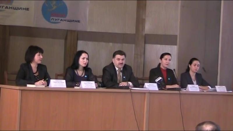 Встреча студентов с представителями ОД Мир Луганщине. Начало. (08.12.2015)