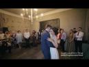 Отрывок Классический джазовый свадебный танец