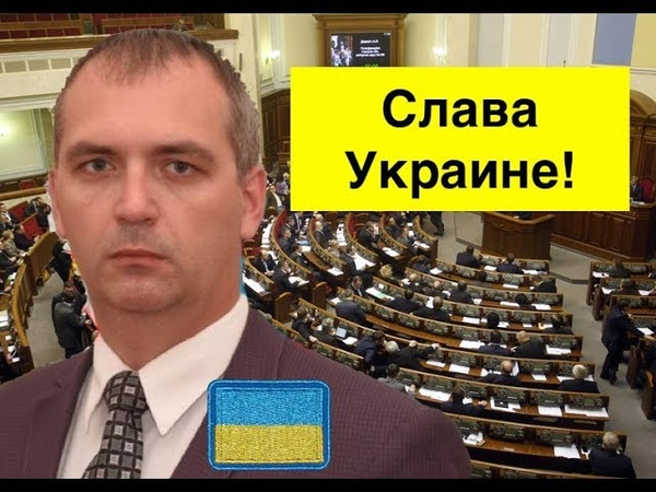 Народный совет ДНР возглавил пособник киевской хунты