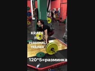 И. Краев - Подготовка к соревнованиям по пауэрлифтингу.