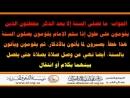 ما تصلى السنة إلا بعد الذكر .. . الشيخ صالح الفوزان حفظه الله