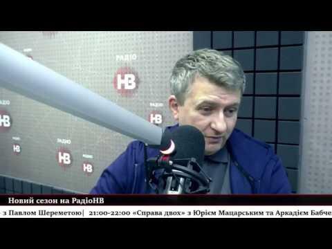 Юрій Романенко про настрої, переконання, розмови, чутки та плітки жителів окупованого Донбасу