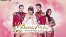 Princess Hours Thai Episode 15 Sub Indo