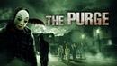 Судная ночь 2013 /The Purge