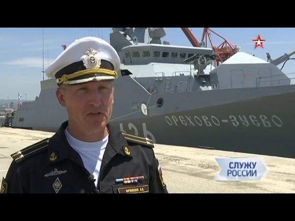 «Орехово Зуево» и «Адмирал Григорович» в Тартусе видео с кораблей
