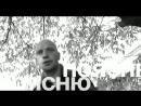 ГРОТ- Борись за свою независимость.mp4
