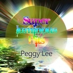 Peggy Lee альбом Super Luminous Hits