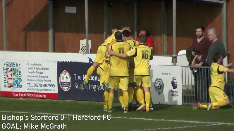 Hard Cam Goal: Bishop's Stortford 0-1 Hereford FC