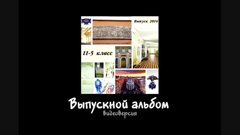 _Вып_альбом-Про_вторники_cut2