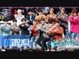 [190222] SEVENTEEN (세븐틴) @ MNET I can see your voice 6 Ep. 6