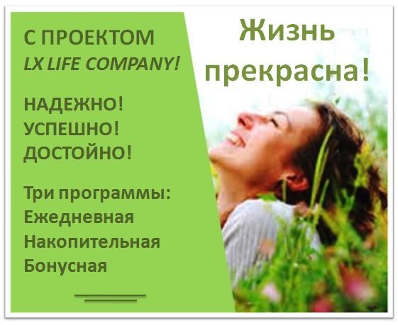 Нина Сафронова | Мончегорск