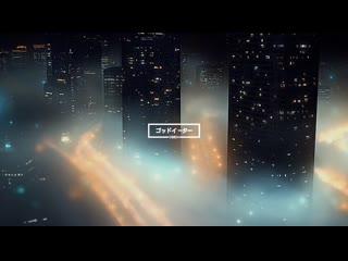 Kaneki サウンド - URL