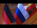 Итоги бизнес-миссии делегации Тверской области в Германии